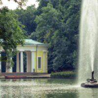 Умань. Софиевский парк. Туры из Одессы Киева.